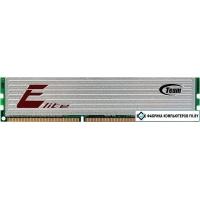 Оперативная память Team Elite 8GB DDR3 PC3-10600 (TED38G1333C901)