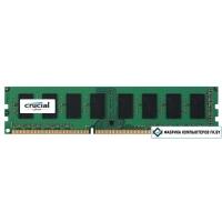 Оперативная память Crucial 2GB DDR3 PC3-12800 [CT25664BD160BJ]