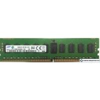 Оперативная память HP 8GB DDR4 PC4-17000 [726718-B21]