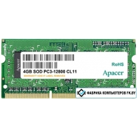 Оперативная память Apacer 4GB DDR3 SO-DIMM PC3-12800 [AS04GFA60CATBGJ]