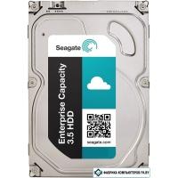 Жесткий диск Seagate Enterprise Capacity 2TB [ST2000NM0055]
