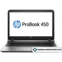 Ноутбук HP ProBook 450 G3 [W4P25EA]