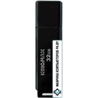 USB Flash Kingmax PD-07 32Gb (KM32GPD07B)