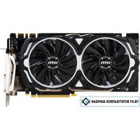 Видеокарта MSI GeForce GTX 1070 Armor 8GB GDDR5 [GTX 1070 ARMOR 8G OC]