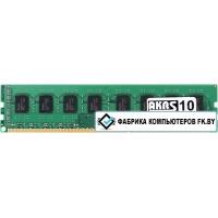 Оперативная память Hynix 1GB DDR2 PC2-6400 [HYL800D21G]