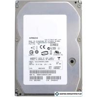 Жесткий диск HGST Ultrastar 15K450 450GB [HUS154545VLF400]