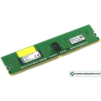 Оперативная память Kingston ValueRam 4GB DDR4 PC4-19200 [KVR24R17S8/4]