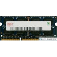Оперативная память Hynix 8GB DDR3 SO-DIMM PC3-12800 (HMT41GS6AFR8A-PBN0)