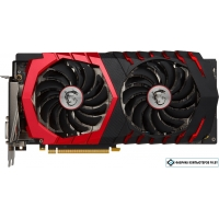 Видеокарта MSI GeForce GTX 1060 Gaming X 3GB GDDR5 [GTX 1060 GAMING X 3G]