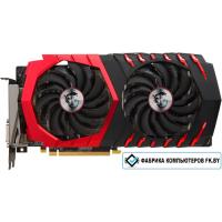 Видеокарта MSI Radeon RX 470 Gaming X 8GB GDDR5 [RX 470 GAMING X 8G]