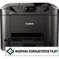 МФУ Canon MAXIFY MB5440