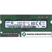 Оперативная память Samsung 4GB DDR3 SO-DIMM PC3-12800 [M471B5173DB0-YK0]