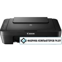 МФУ Canon PIXMA MG2540S