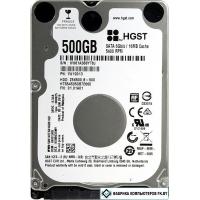Жесткий диск HGST Travelstar Z5K500.B 500GB [HTS545050B7E660]