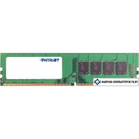 Оперативная память Patriot Signature Line 8GB DDR4 PC4-17000 [PSD48G213381]