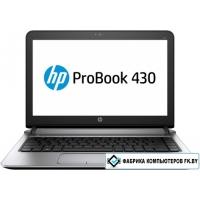 Ноутбук HP ProBook 430 G3 [W4N71EA] 32 Гб