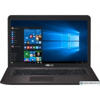 Ноутбук ASUS X756UV-TY042T 16 Гб