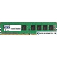 Оперативная память GOODRAM 4GB DDR4 PC4-19200 (GR2400D464L17S/4G)