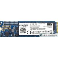 SSD Crucial MX300 275GB [CT275MX300SSD4]