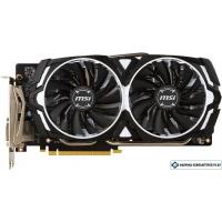 Видеокарта MSI Geforce GTX 1060 Armor OCV1 3GB GDDR5 [GTX 1060 ARMOR 3G OCV1]