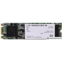 SSD Intel 530 240GB (SSDSCKHW240A401)