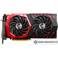 Видеокарта MSI GeForce GTX 1070 Gaming 8GB GDDR5 [GTX 1070 GAMING 8G]