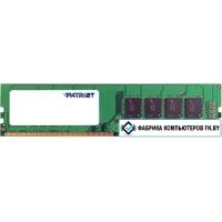 Оперативная память Patriot 8GB DDR4 PC4-19200 [PSD48G24002]
