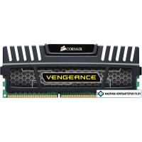 Оперативная память Corsair Vengeance Black 8GB DDR3 PC3-12800 (CMZ8GX3M1A1600C10)
