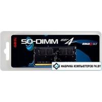 Оперативная память GeIL 16GB DDR4 SO-DIMM PC4-19200 [GS416GB2400C16SC]