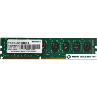 Оперативная память Patriot Signature 4GB DDR3 PC3-12800 (PSD34G160081)