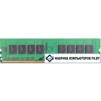 Оперативная память Patriot 8GB DDR4 PC4-19200 [PSD48G240081]