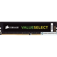 Оперативная память Corsair ValueSelect 8GB DDR4 PC4-17000 [CMV8GX4M1A2133C15]