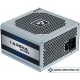 Блок питания Chieftec GPC-700S