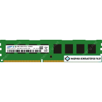 Оперативная память Samsung Original  4GB DDR3 PC3-12800 (M378B5173QH0-YK0)