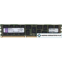 Оперативная память Kingston ValueRAM 8GB DDR3 PC3-12800 (KVR16R11D4/8HC)