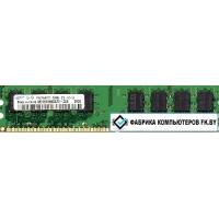 Оперативная память Samsung 4GB DDR3 PC3-10600 [M393B5270CH0-CH9]