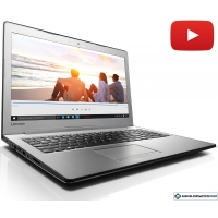 Ноутбук Lenovo IdeaPad 510-15IKB [80SV00BCRA]