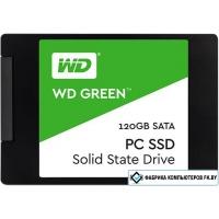 SSD WD Green 120GB [WDS120G1G0A]