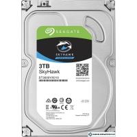 Жесткий диск Seagate Skyhawk 3TB [ST3000VX010]