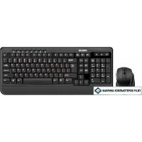 Мышь + клавиатура SVEN KB-C3600W