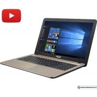 Ноутбук ASUS X540LJ-XX011T
