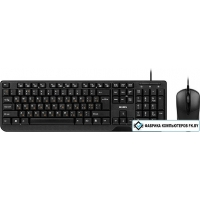 Мышь + клавиатура SVEN KB-S320