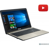 Ноутбук ASUS VivoBook Max X541SA-XX327D