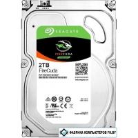 Гибридный жесткий диск Seagate Firecuda 2TB [ST2000DX002]