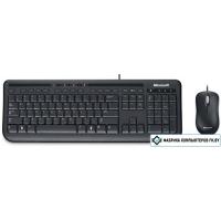 Мышь + клавиатура Microsoft Wired Desktop 600