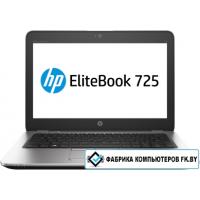 Ноутбук HP EliteBook 725 G3 [P4T47EA]