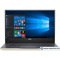 Ноутбук Dell Inspiron 15 7560 [Inspiron0523X]