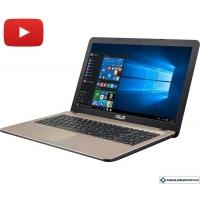 Ноутбук ASUS R540SA-XX052T 8 Гб