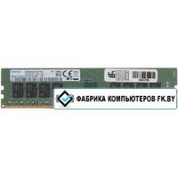 Оперативная память Samsung 8GB DDR4 PC4-19200 [M378A1G43EB1-CRC]