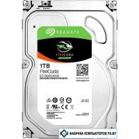 Гибридный жесткий диск Seagate Firecuda 1TB [ST1000DX002]
